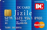 DCカード Jizile (ジザイル)